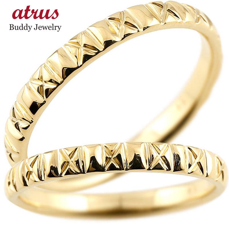 ペアリング 結婚指輪 マリッジリング イエローゴールドk10 k10 アンティーク 結婚式 ストレート