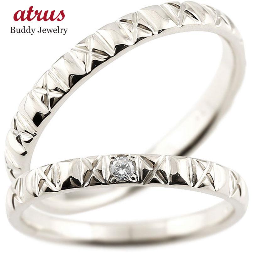 ペアリング 結婚指輪 マリッジリング プラチナリング pt900 アンティーク 結婚式 ダイヤモンドリング ストレート