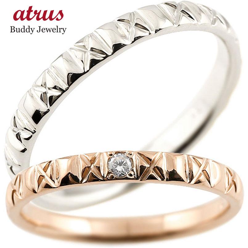 ペアリング 結婚指輪 マリッジリング ピンクゴールドk10 ホワイトゴールドk10 k10wg アンティーク 結婚式 ダイヤモンドリング ストレート