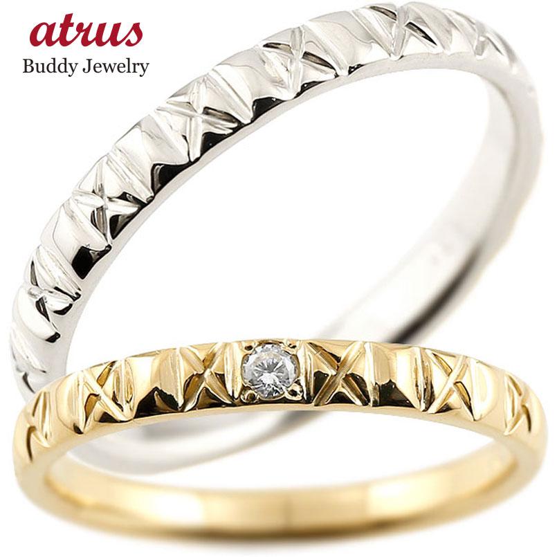 ペアリング 結婚指輪 マリッジリング イエローゴールドk18 ホワイトゴールドk18 k18wg アンティーク 結婚式 ダイヤモンドリング ストレート