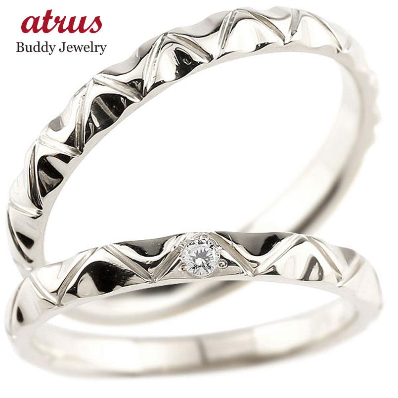 ペアリング 結婚指輪 マリッジリング ホワイトゴールドk18 k18wg アンティーク 結婚式 ダイヤモンドリング ストレート