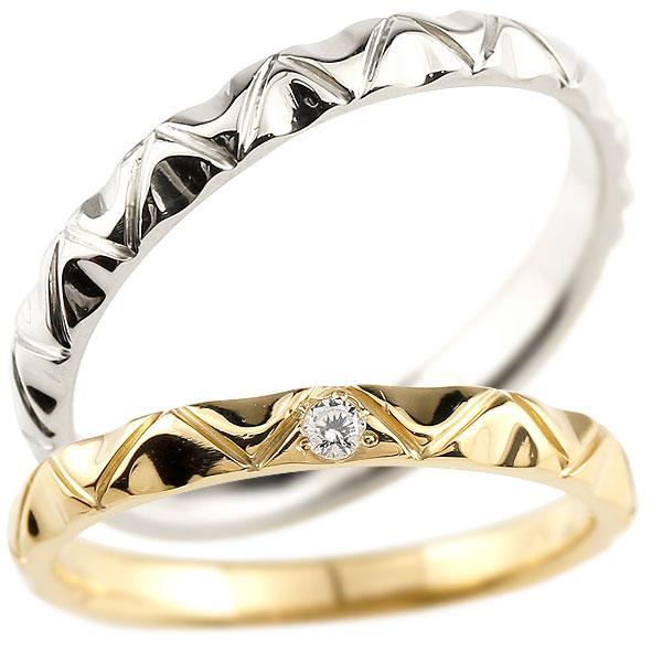 ペアリング 結婚指輪 マリッジリング イエローゴールドk18 プラチナ900 pt900 アンティーク 結婚式 ダイヤモンドリング ストレート