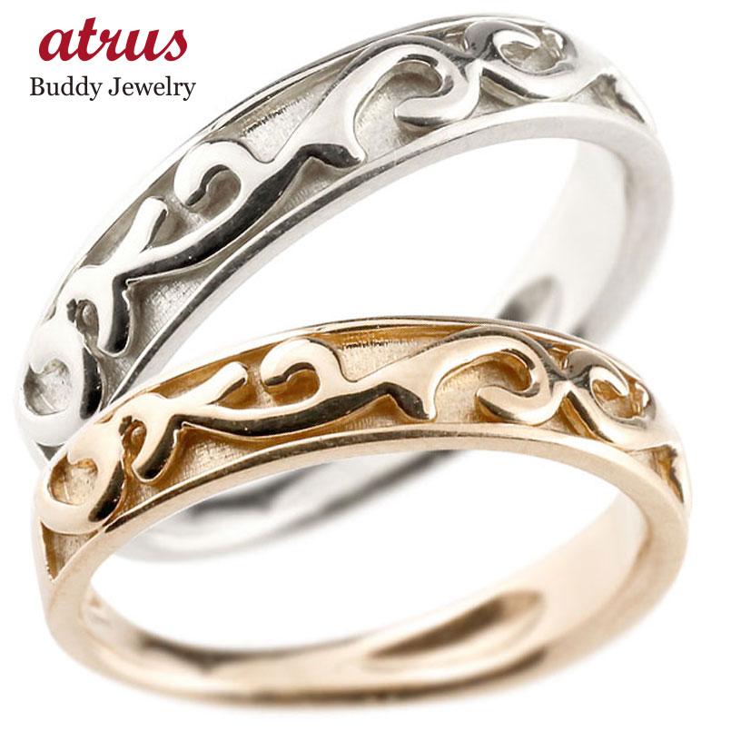 ペアリング 指輪 地金リング ピンクゴールドk18 プラチナ900 アラベスク ストレート 宝石無し ホーニング つや消し 18金