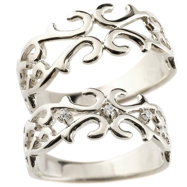 ペアリング 指輪 ホワイトゴールドk10 ダイヤモンド アラベスク ストレート ダイヤ  10金