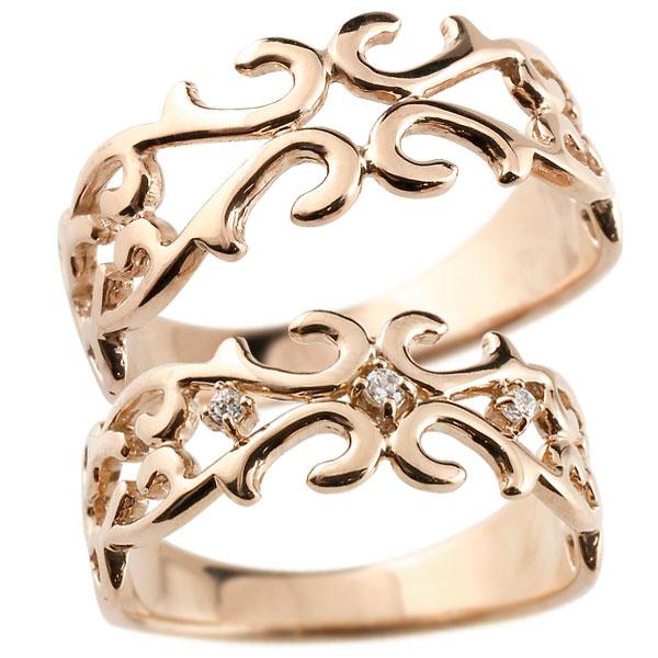ペアリング 指輪 ピンクゴールドk18 ダイヤモンド アラベスク ストレート ダイヤ  18金
