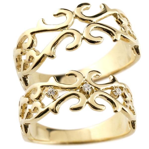 ペアリング 指輪 イエローゴールドk18 ダイヤモンド アラベスク ストレート ダイヤ  18金