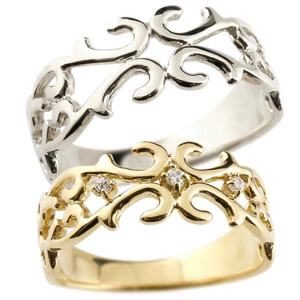ペアリング 指輪 イエローゴールドk10 ホワイトゴールドk10 ダイヤモンド アラベスク ストレート ダイヤ  10金