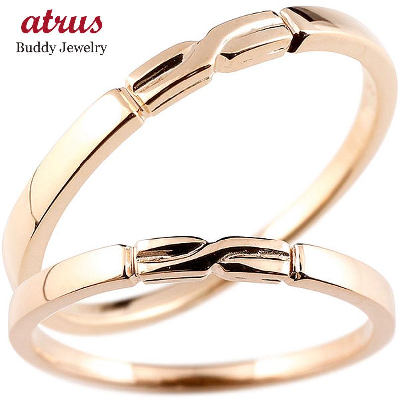 ペアリング ピンクゴールドk18 スイートペアリィー 結び 結婚指輪 マリッジリング リング 18金 華奢 ストレート