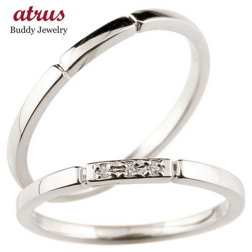 ペアリング ダイヤモンド スイートペアリィー シルバー925 結び 結婚指輪 マリッジリング リング sv925 華奢 ストレート
