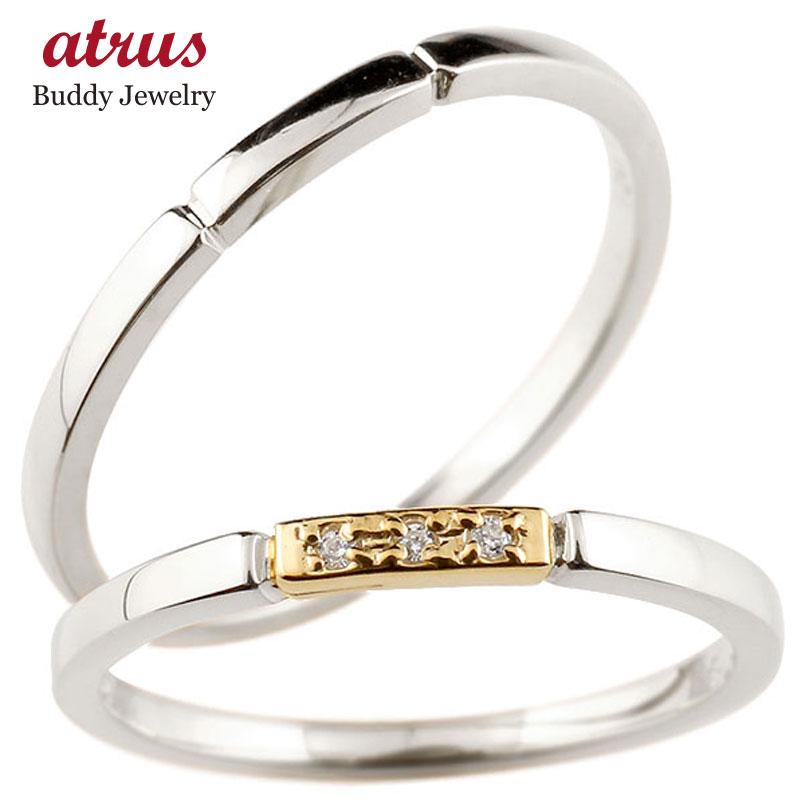 ペアリング プラチナ イエローゴールドk18 ダイヤモンド スイートペアリィー 結び 結婚指輪 マリッジリング リング pt900 18金 華奢 ストレート コンビ