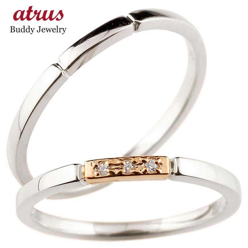 ペアリング プラチナ ピンクゴールドk18 ダイヤモンド スイートペアリィー 結び 結婚指輪 マリッジリング リング pt900 18金 華奢 ストレート 地金リング コンビ