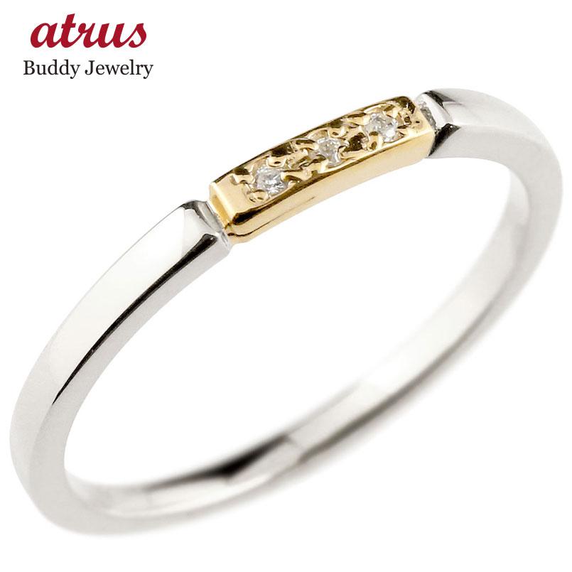 エンゲージリング プラチナ ダイヤモンド イエローゴールドk10 結び リング ピンキーリング 指輪 pt900 10金 華奢 ストレート ダイヤ 指輪 コンビ