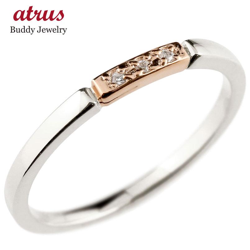 エンゲージリング プラチナ ダイヤモンド ピンクゴールドk10 結び リング ピンキーリング 指輪 pt900 10金 華奢 ストレート ダイヤ 指輪 コンビ