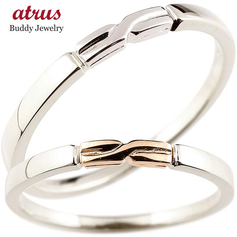 ペアリング プラチナ イエローゴールドk18 スイートペアリィー 結び 結婚指輪 マリッジリング リング pt900 18金 華奢 ストレート