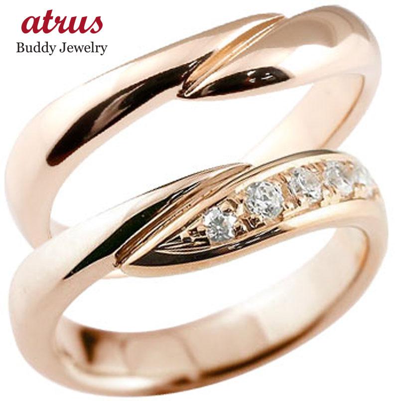 ペアリング 結婚指輪 ダイヤモンド マリッジリング ピンクゴールドk10 ダイヤ 10金 結婚式 ウェーブリング カップル