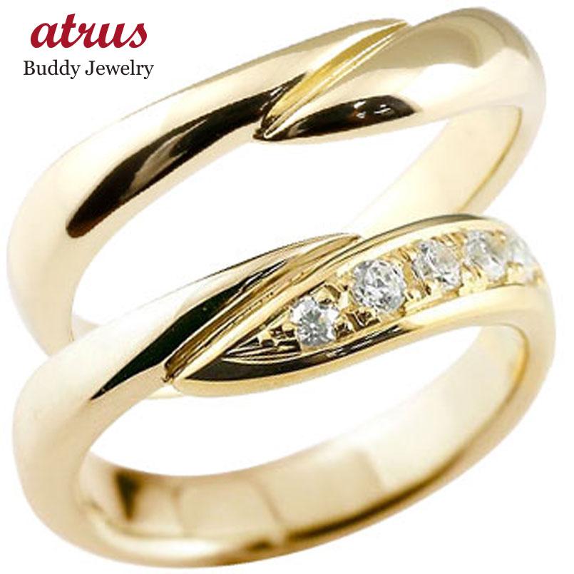 ペアリング 結婚指輪 ダイヤモンド マリッジリング イエローゴールドk10 ダイヤ 10金 結婚式 ウェーブリング カップル