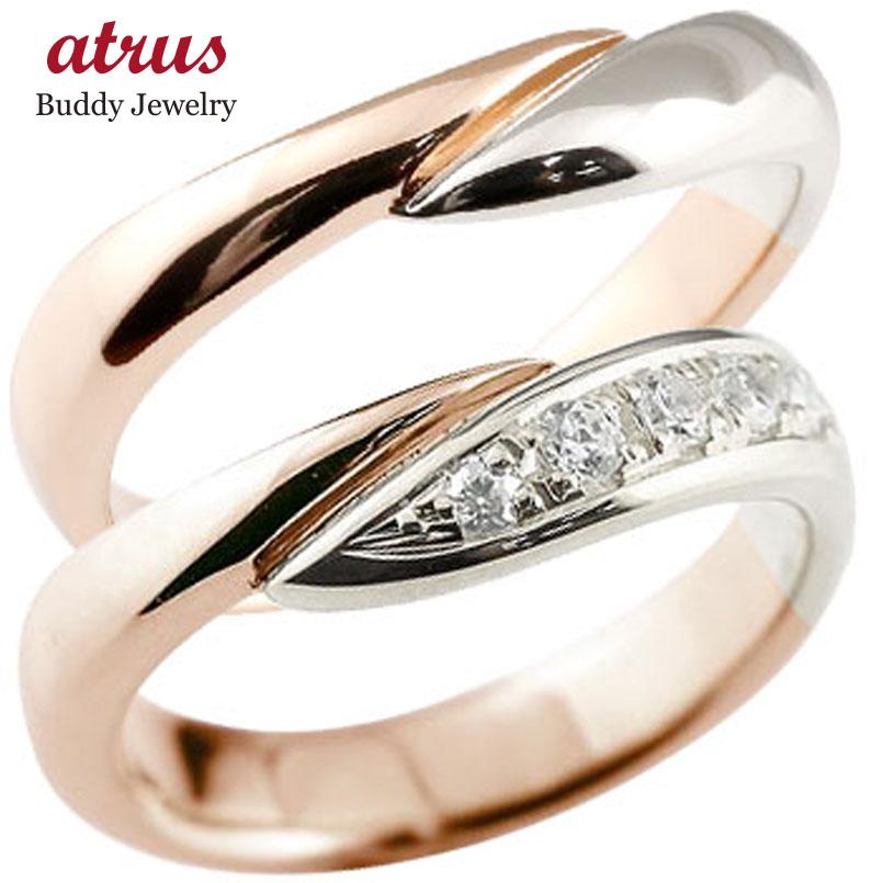 ペアリング 結婚指輪 ダイヤモンド ピンクゴールドk18 プラチナ マリッジリング ダイヤ コンビ 結婚式 ウェーブリング カップル