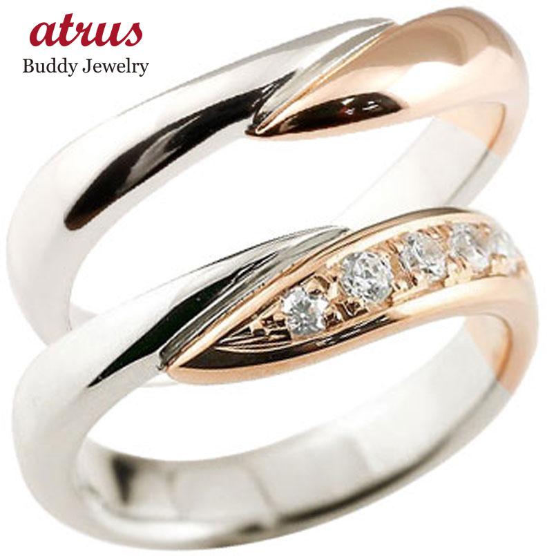 ペアリング 結婚指輪 ダイヤモンド プラチナ ピンクゴールドk18 マリッジリング ダイヤ コンビ 結婚式 ウェーブリング カップル