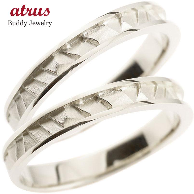 ペアリング 指輪 ピンキーリング 地金リング つや消し シンプル