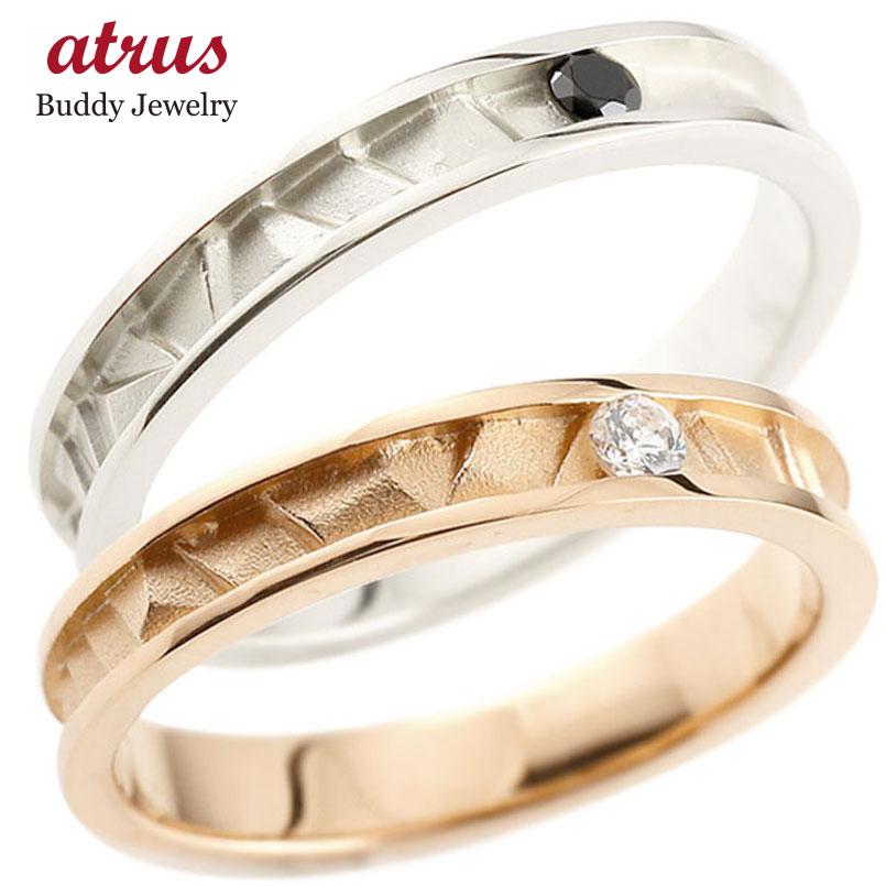 ペアリング 指輪 ピンキーリング ダイヤリングつや消し シンプル
