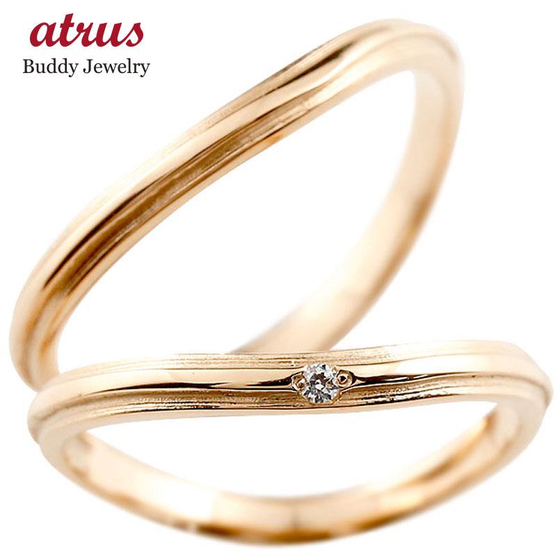ダイヤモンド ゴールドリング ペアリング ダイヤ k10 極細 華奢 アンティーク ストレート 指輪