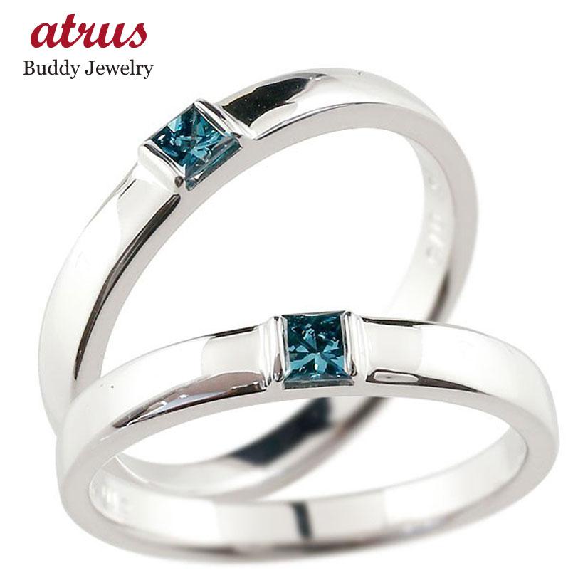 選べるダイヤモンド ペアリング プラチナ ブルーダイヤモンド マリッジリング 結婚指輪 ストレート カップル ダイヤ