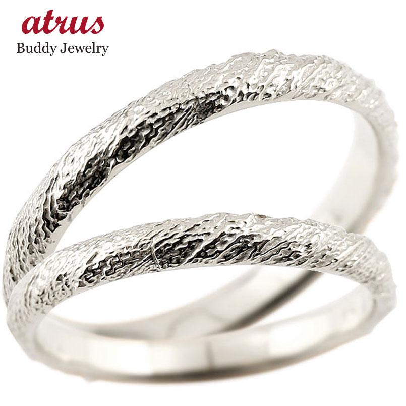 ペアリング 結婚指輪 マリッジリング プラチナリング pt900 アンティーク 結婚式 ストレート
