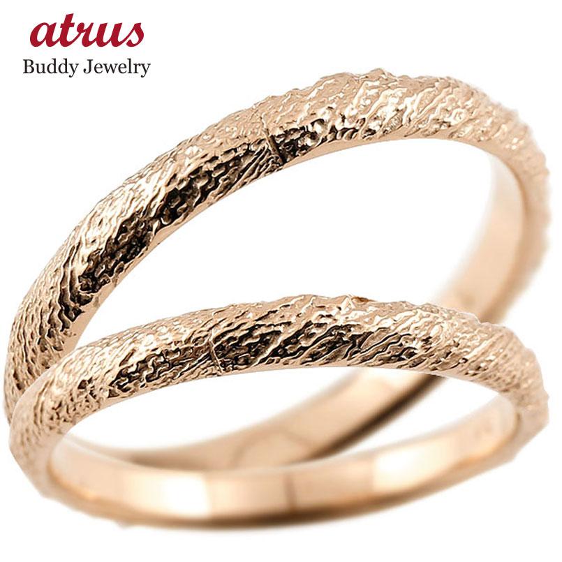 ペアリング 結婚指輪 マリッジリング ピンクゴールドk10 k10 アンティーク 結婚式 ストレート
