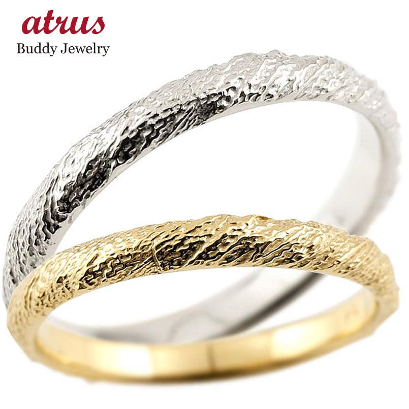 ペアリング 結婚指輪 マリッジリング イエローゴールドk18 ホワイトゴールドk18 k18wg アンティーク 結婚式 ストレート