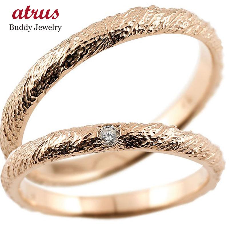 ペアリング 結婚指輪 マリッジリング ピンクゴールドk18 k18 アンティーク 結婚式 ダイヤモンドリング ストレート