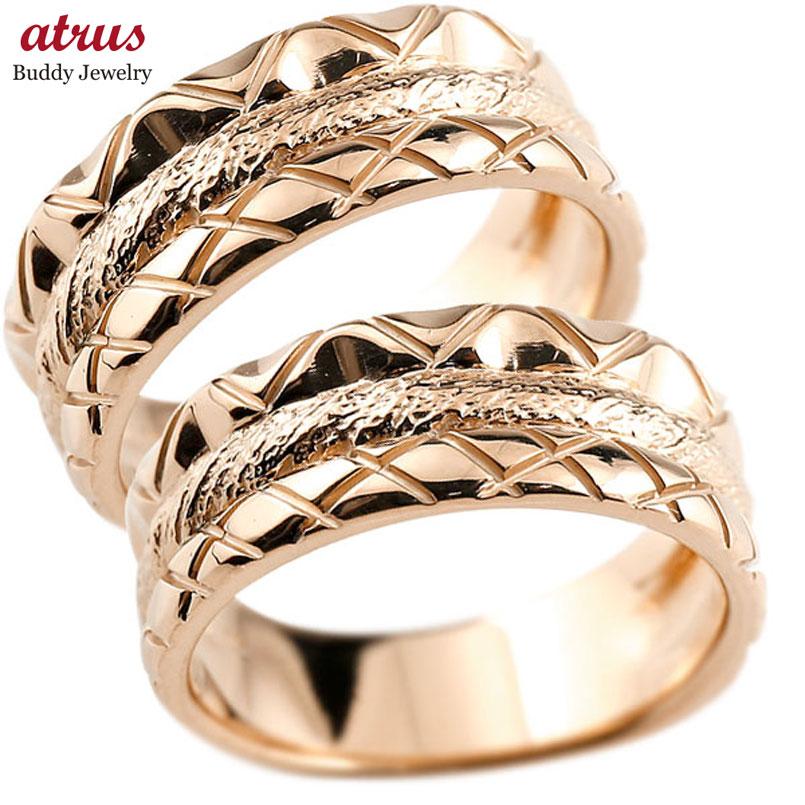 ペアリング 結婚指輪 マリッジリング ピンクゴールドk18 結婚式 ストレート カップル 地金リング 18金