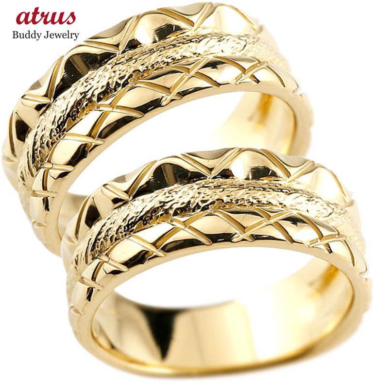 ペアリング 結婚指輪 マリッジリング イエローゴールドk10 結婚式 ストレート カップル 地金リング 10金