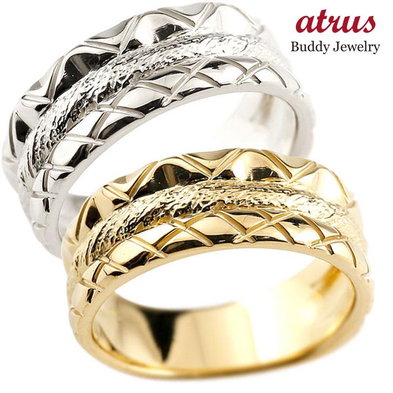 ペアリング 結婚指輪 プラチナ イエローゴールドk18 マリッジリング 結婚式 ストレート カップル 地金リング