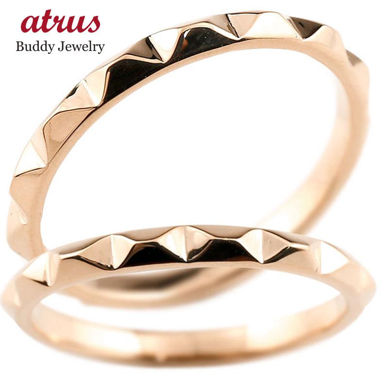 マリッジリング 結婚指輪 ピンクゴールドk18 ペアリング ストレート カップル 18金 宝石なし 地金 メンズ レディース