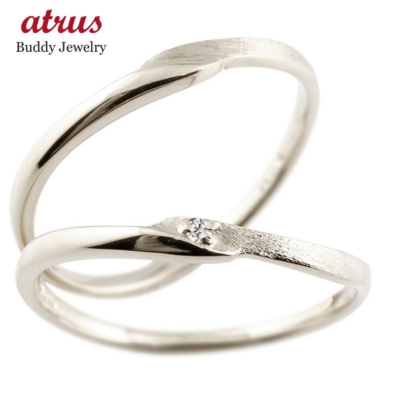 ペアリング 結婚指輪 マリッジリング ダイヤモンド S字 つや消し ホワイトゴールドk10 ダイヤ 10金 極細 華奢 結婚式 ストレート