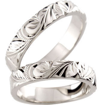 結婚指輪:ハワイアン:マリッジリングペアリング:ハードプラチナ950:結婚指輪:pt950:結婚記念リング:送料無料:特別価格:工房直販