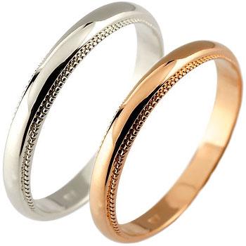 ペアリング 結婚指輪 マリッジリング  結婚式 ミル打ち ピンクゴールドk18 プラチナ900 甲丸 地金リング 宝石なし