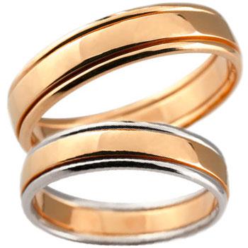 ペアリング 結婚指輪 マリッジリング 結婚式 地金リング プラチナ イエローゴールドk18 宝石なし コンビ