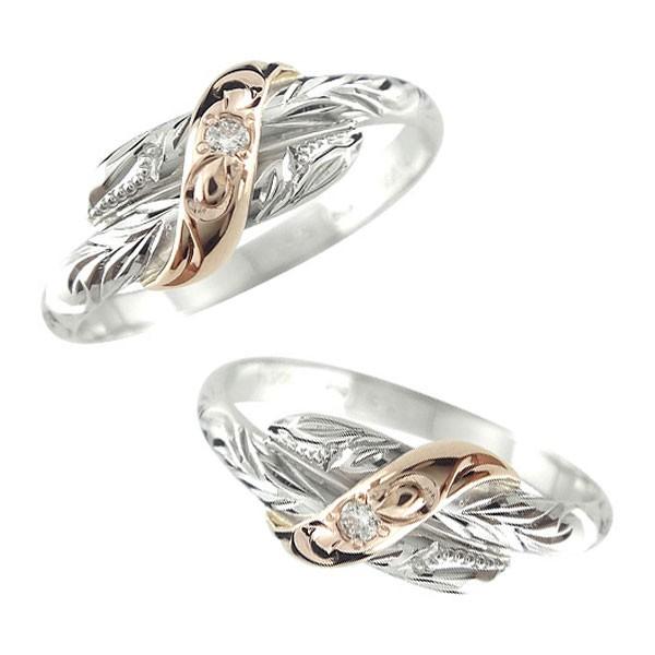 レディース ペアリング マリッジリング 結婚指輪 ハワイアンジュエリー リング 一粒 プラチナ ピンクゴールドk18 コンビリング 18金 pt900 k18pg ストレート2.3 トラスト