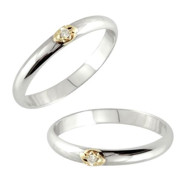 レディース ペアリング マリッジリング 結婚指輪 ダイヤモンド プラチナ イエローゴールドk18 ダイヤ ストレート トラスト 18k 18金 コンビリング