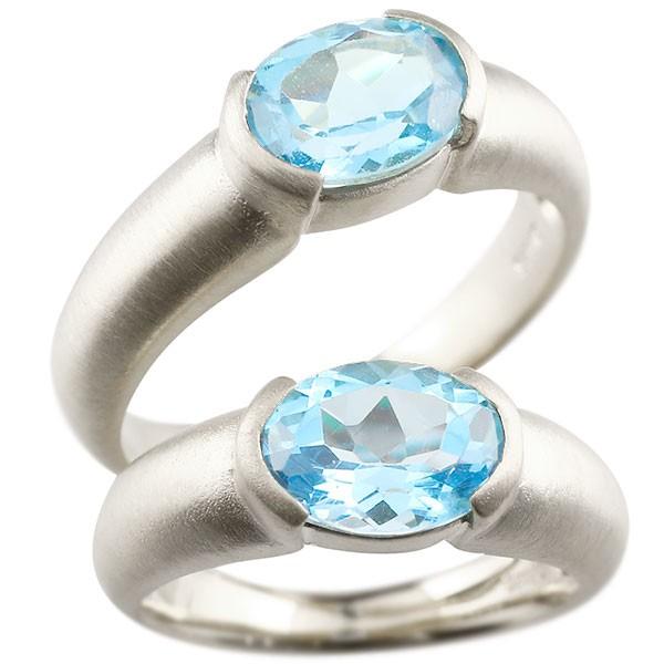 ペアリング シルバー 大粒 一粒 ブルートパーズ リング 結婚指輪 マリッジリング sv925 指輪