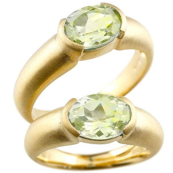 ペアリング イエローゴールドk18 大粒 一粒 ペリドット リング 結婚指輪 マリッジリング 18金 指輪
