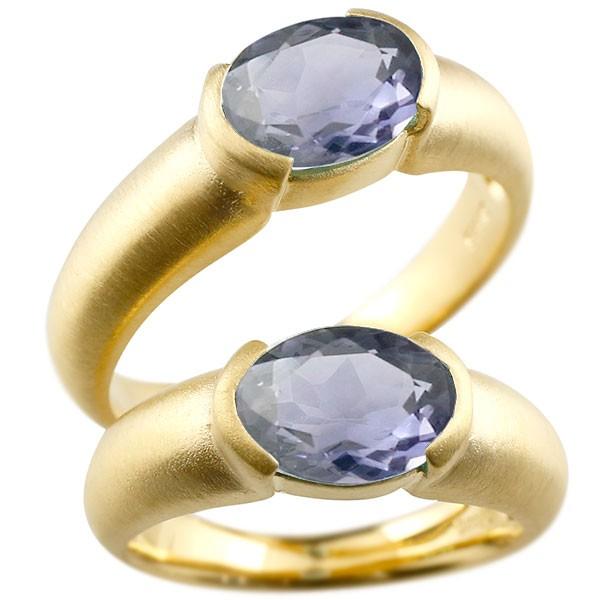 ペアリング イエローゴールドk10 大粒 一粒 アイオライト リング 結婚指輪 マリッジリング 10金 指輪