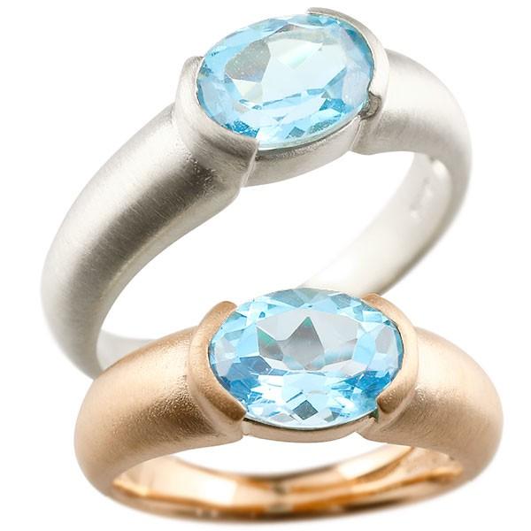 ペアリング プラチナ ピンクゴールドk18 大粒 一粒 ブルートパーズ リング 結婚指輪 マリッジリング pt900 指輪 18金