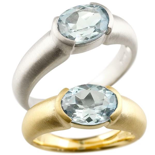 ペアリング ホワイトゴールドk18 イエローゴールドk18 大粒 一粒 アクアマリン リング 結婚指輪 マリッジリング 指輪 18金