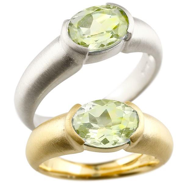 ペアリング プラチナ イエローゴールドk18 大粒 一粒 ペリドット リング 結婚指輪 マリッジリング pt900 指輪 18金