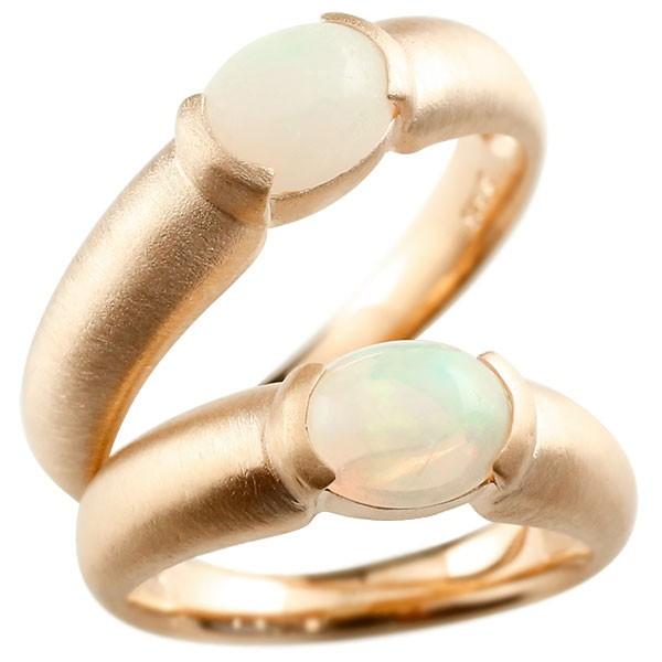 ペアリング ピンクゴールドk10 大粒 一粒 オパール リング 結婚指輪 マリッジリング 10金 指輪
