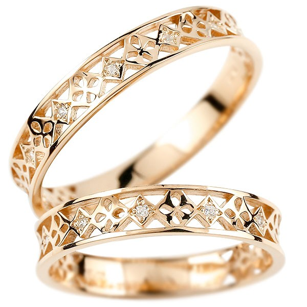 ピンクゴールドk18 ペアリング ダイヤモンド ダイヤ 指輪 透かし 宝石