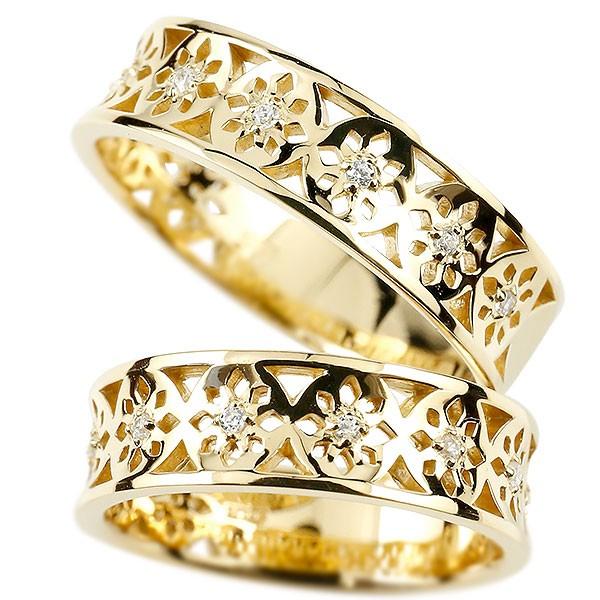 イエローゴールドk18 ペアリング ダイヤモンド ダイヤ 指輪 透かし 宝石