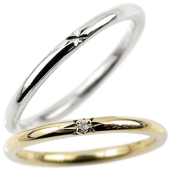 ペアリング ホワイトゴールドk18 イエローゴールドk18 ダイヤモンド スイートペアリィー 結婚指輪 マリッジリング リング ダイヤ 一粒 18金 華奢